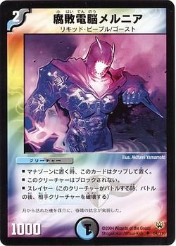 card73709881_1.jpg