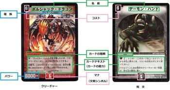 cardnomikata3185102.jpg