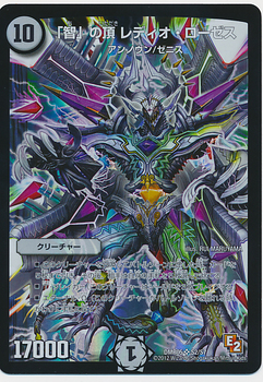 card100004961_1.jpg