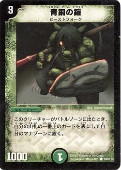 card73709545_1.jpg